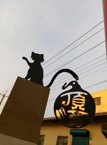 011 虎尾-頂溪 屋頂上的貓 可愛的彩繪社區