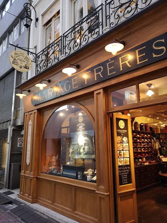 Freress1811102 Ginza-Mariage Freres銀座巷子內的瑪黑兄弟茶 茶香餐點優