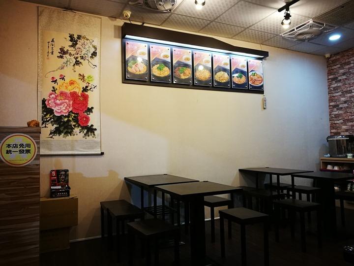 riceopen5 竹北-有飯開 創意炒飯專門店