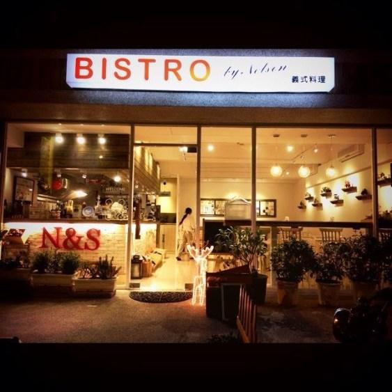 AAAAAA 竹北-Bistro by Nelson環境簡單舒服東西好吃的小義大利餐館
