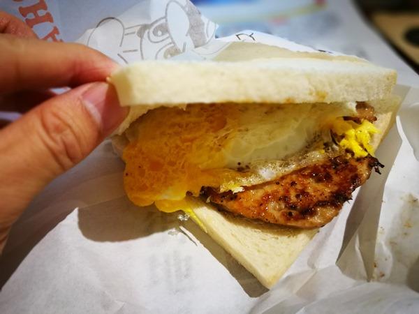 toast2 竹北-夯吐司 可愛的吐司寶寶好吃的卡拉雞排蛋吐司