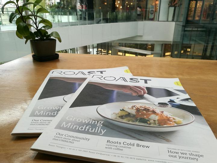 roast05 Bangkok-Roast Coffee曼谷時尚咖啡廳 夯