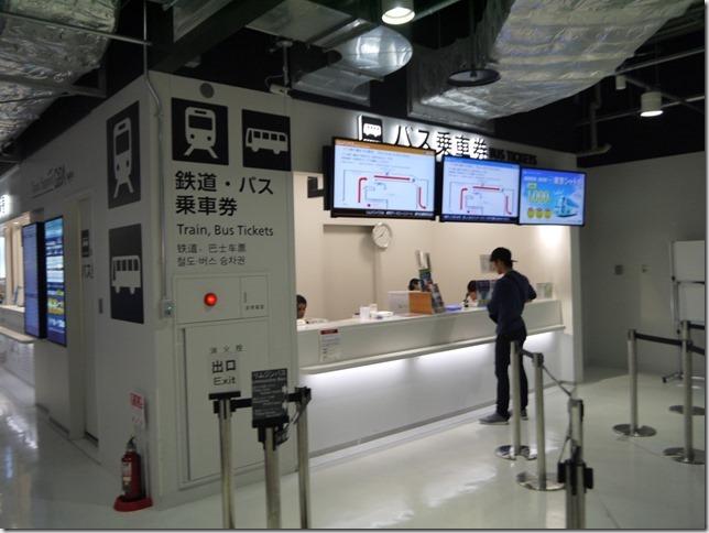13_thumb_thumb Tokyo-成田機場第三航站 搭巴士進東京市區