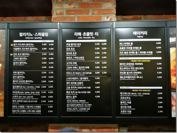 HOLLYS04_thumb Seoul-Hollys Coffee首爾最大連鎖咖啡