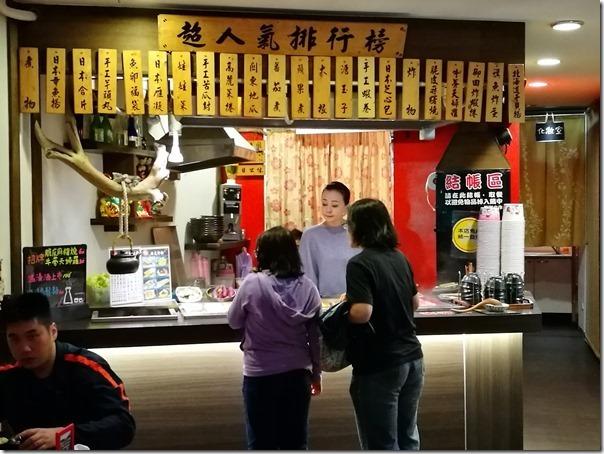 OHDEN04_thumb 中壢-御田屋台 很日式關東煮 攤車出頭天