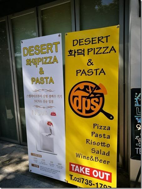 desert-pizza07_thumb Seoul-Desert Pizza可愛小店披薩好吃之三清洞真好逛