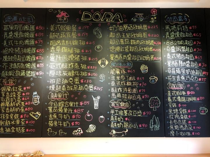 dora05 中壢-朵拉早午餐 簡單人氣