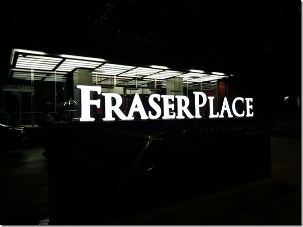 fraser01_thumb Seoul-Fraser Place首爾市廳 交通方便舒適寬敞的四星級飯店