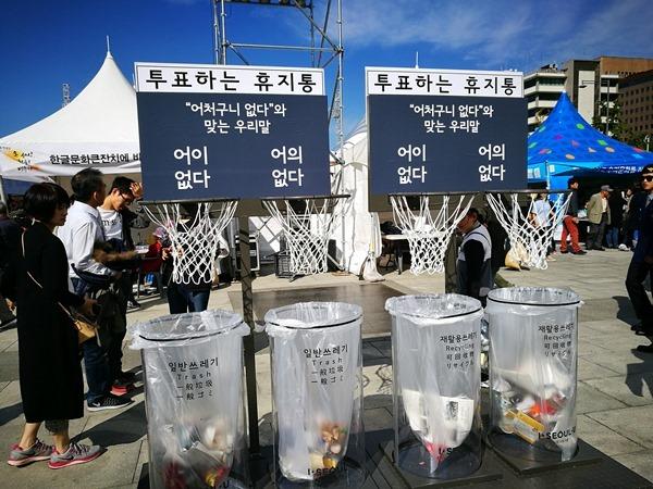 kuanghwamon15 Seoul-光化門/光化門廣場 首爾最熱鬧的廣場
