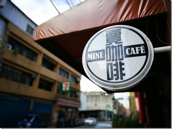 minecafe01_thumb 中壢-賣咖啡 賣咖啡不只賣咖啡