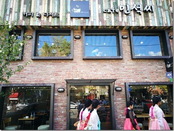 minsuk02_thumb Seoul-Cafe Mr. Minsuk首爾咖啡廳真多之喝完蔘雞湯也要來一杯