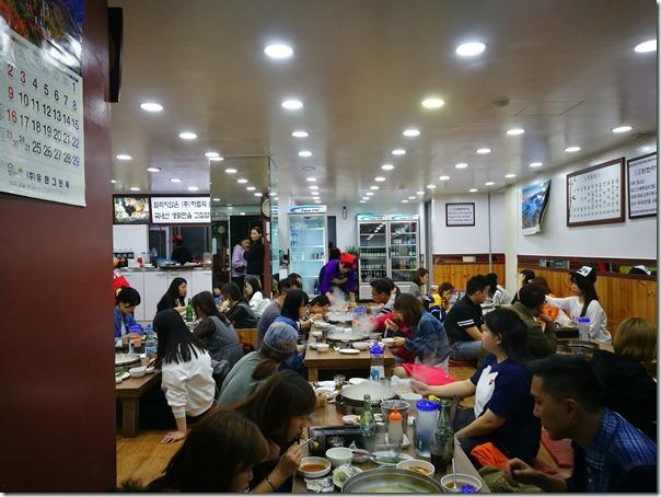 onechicken02_thumb Seoul-공릉 닭한마리孔陵一隻雞(梨大店) 人氣店家傳統韓國雞料理