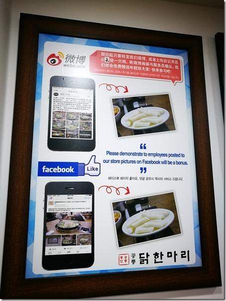 onechicken07_thumb Seoul-공릉 닭한마리孔陵一隻雞(梨大店) 人氣店家傳統韓國雞料理
