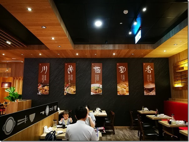 pinchuanlan4_thumb 中壢-品川蘭 CNN推薦必吃牛肉麵之一
