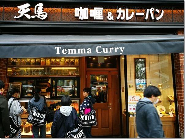 temmacurry01_thumb Aoyama-天馬咖哩 日式咖哩濃淡適中搭米飯超好吃