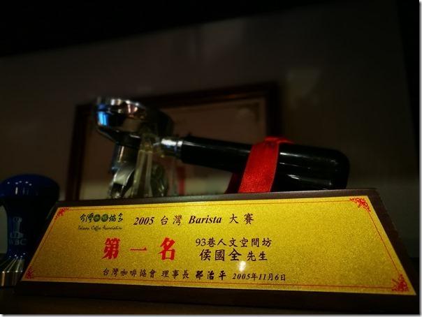4mano07_thumb 中正-4Mano Cafe冠軍咖啡