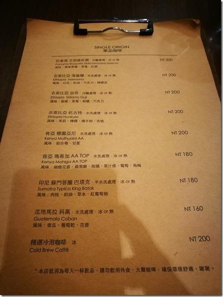 4mano10_thumb 中正-4Mano Cafe冠軍咖啡