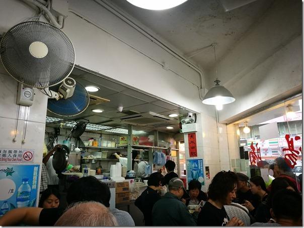 beeftianhou06_thumb HK-華姐清湯腩 天后站好好吃的牛腩 輪胎人也推薦