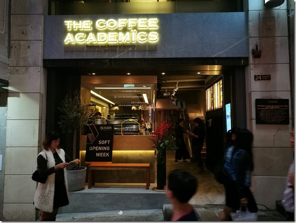 coffeeacademics1111110_thumb HK-The Coffee Academics咖啡達人讚賞的香港咖啡廳 One of the Best in the World