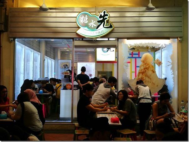 dorin1_thumb Singapore-糖水先 經典榴槤西米露...淺嚐即止所謂的人間美味