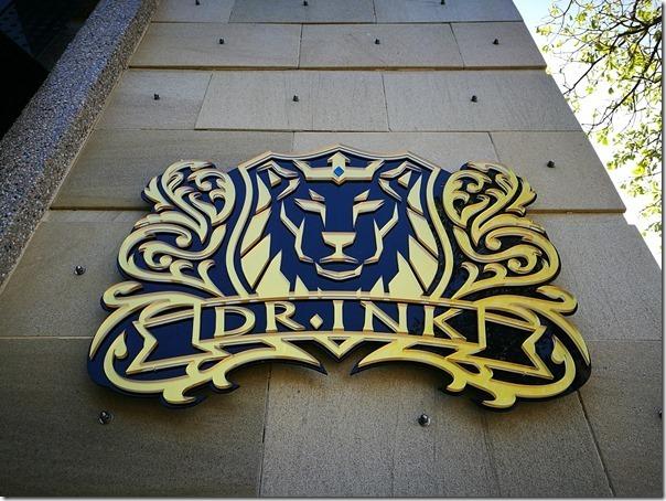 drink01_thumb 竹北-Dr. INK華麗小酒館 科技人老闆的餐廳夢