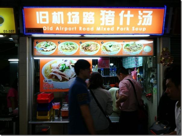 oldairportroad09_thumb Singapore-Old Airport Road新加坡舊機場路 當地人最愛的美食中心