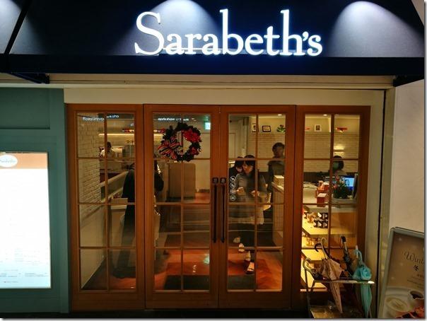 sarabeths1_thumb 大安-Sarabeth's紐約早餐女王登陸台灣 貴鬆鬆的名店