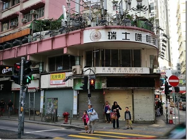swisscoffee02_thumb HK-瑞士咖啡室 (灣仔) 感受傳統香港早餐店的氣氛與美食