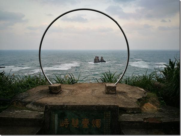 12228_thumb 金山-神秘海岸/燭台雙嶼/獅頭山公園 吹著寒風也要賞的美景