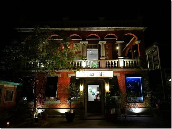 hoursecoffee03_thumb 中壢-House Cafe since 1910百年紅樓 美食展覽咖啡香