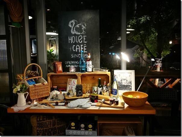 hoursecoffee09_thumb 中壢-House Cafe since 1910百年紅樓 美食展覽咖啡香