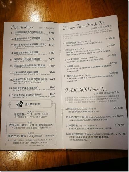 hoursecoffee12_thumb 中壢-House Cafe since 1910百年紅樓 美食展覽咖啡香