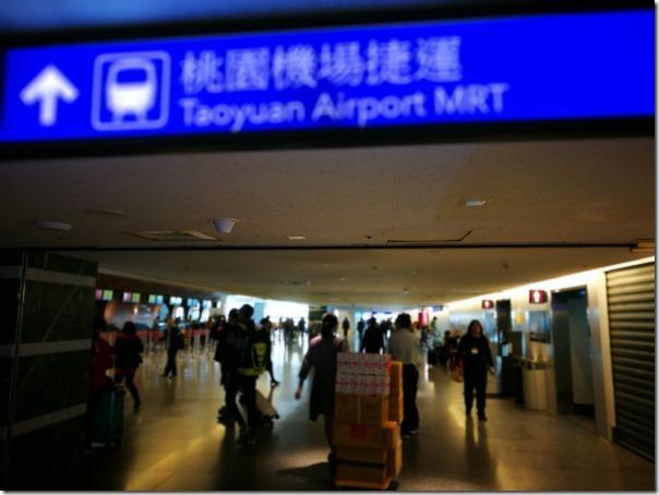 TYmetrotrialrun26_thumb 機場捷運試營運搭乘20170218