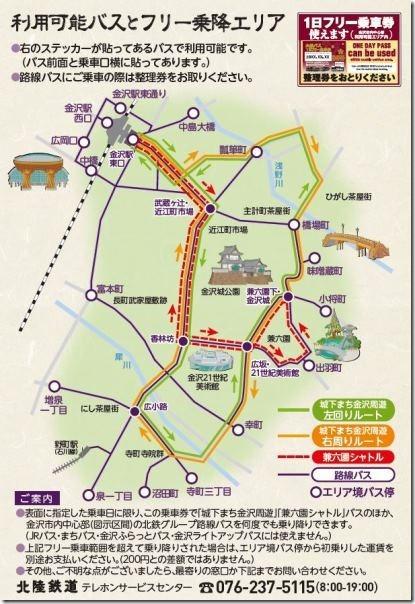free2_thumb Kanazawa-金澤車站 交通樞紐方便好逛好買