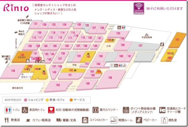 kanazawa-eki26_thumb Kanazawa-金澤車站 交通樞紐方便好逛好買