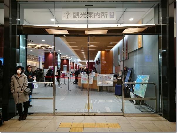 kanazawa-eki30_thumb Kanazawa-金澤車站 交通樞紐方便好逛好買