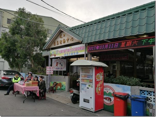 luchukanko02_thumb 蘆竹-機捷坑口站 唯一景點坑口彩繪村