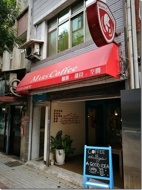 marscoffee01_thumb 中壢-Mars Coffee 大同商圈鬧中取靜咖啡廳