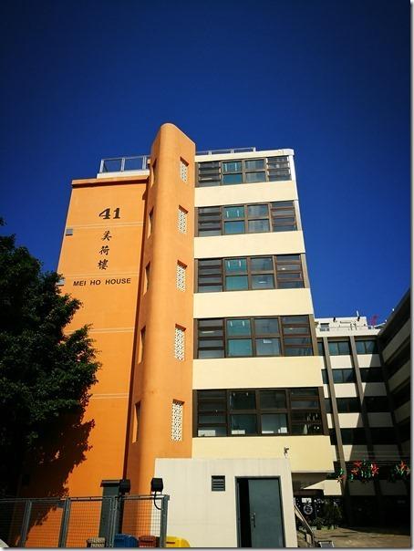meiho04_thumb HK-美荷樓 變身青年旅館的老房子
