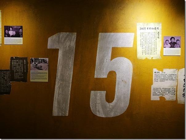 meiho12_thumb HK-美荷樓 變身青年旅館的老房子
