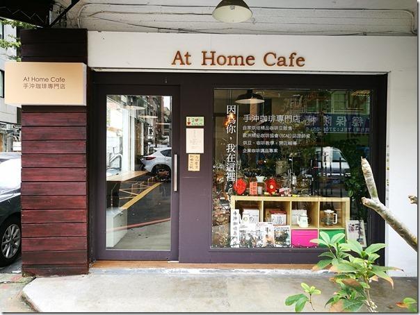 athomecafe04_thumb 大安-At Home Cafe彷彿在家的輕鬆自在 來一杯手沖吧