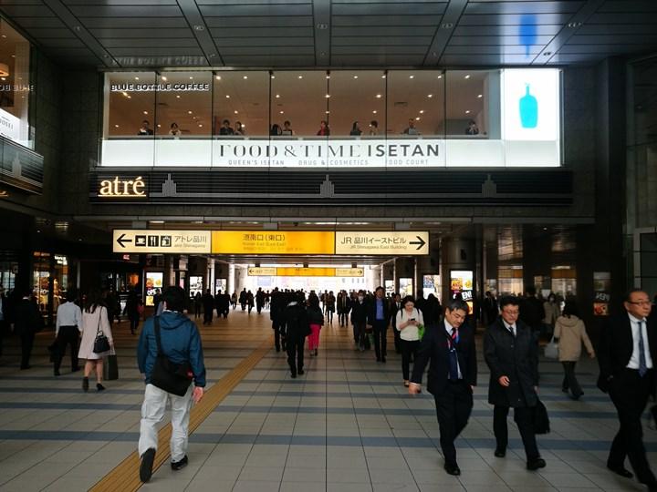 bluebottlecoffee23 Shinagawa-品川車站巧遇藍瓶子Blue Bottle怎麼樣也要來一杯