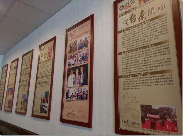 tainan02_thumb 竹北-好記台南美食 小巷中的台南小吃