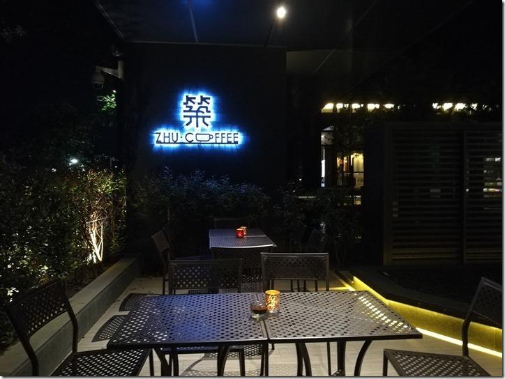 zhucoffee02_thumb 新竹-築咖啡Zhu Coffee 啊...有我愛的紅茶耶!!