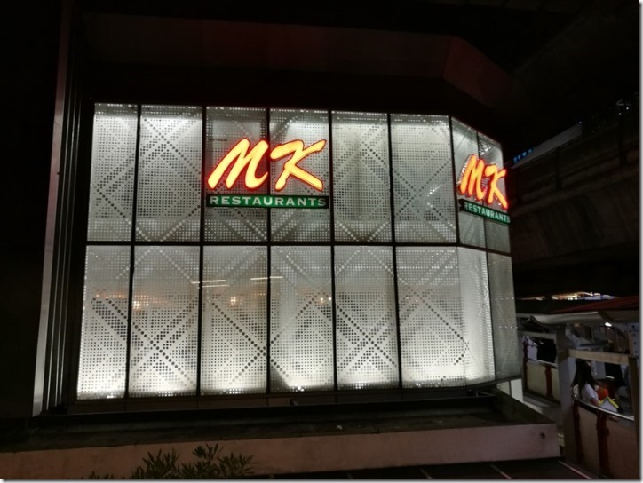 mkrestaurant01_thumb Bangkok-明明盛夏硬要吃火鍋之MK Restaurant