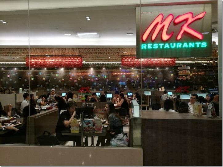mkrestaurant02_thumb Bangkok-明明盛夏硬要吃火鍋之MK Restaurant
