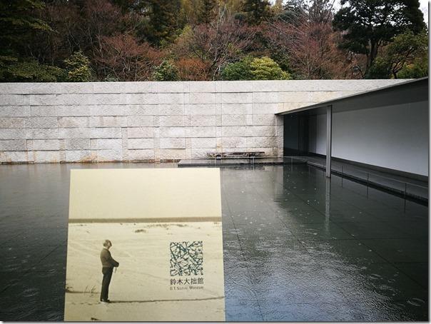 susuki20_thumb Kanazawa-鈴木大拙館 禪學大師紀念館 質樸濃厚日式風格建築美學在金澤