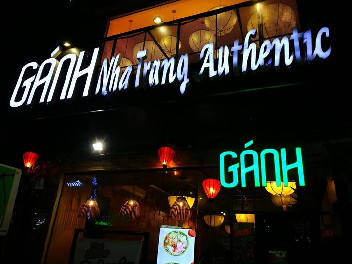 ganh01 HoChiMinh-Gánh胡志明正宗越南餐廳 燈光美氣氛佳食物普通而已 哈