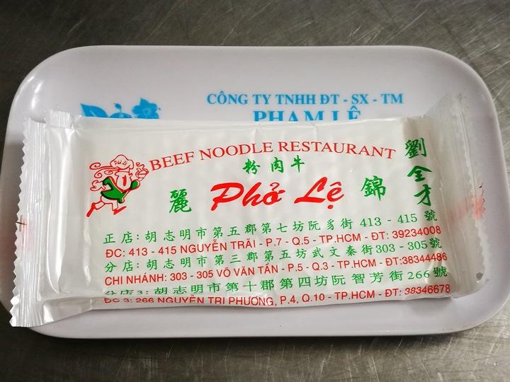 pho-le06 HoChiMinh-Pho Le最厲害越南河粉錦麗 胡志明必吃