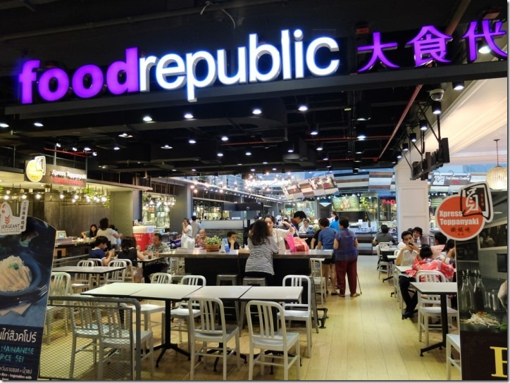siamcenterfoodrepublic01_thumb Bangkok-SIAM Center Food Republic一網打盡各樣小吃 曼谷購物中心美食街
